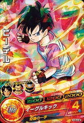 DRAGON BALL HEROES HGD4-42