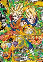 DRAGON BALL HEROES HGD4-CP1