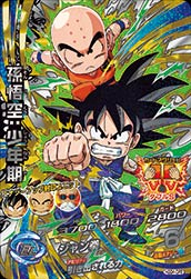 DRAGON BALL HEROES HGD4-CP2