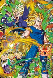 DRAGON BALL HEROES HGD4-CP3