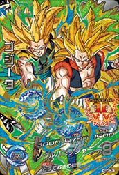 DRAGON BALL HEROES HGD4-CP4