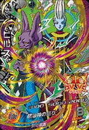 DRAGON BALL HEROES HGD4-CP7