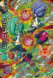 DRAGON BALL HEROES HGD4-CP8