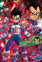 DRAGON BALL HEROES HGD4-SEC2 CP