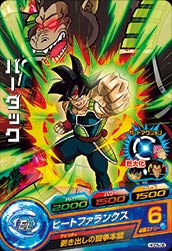 DRAGON BALL HEROES HGD5-06