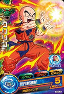 DRAGON BALL HEROES HGD5-20