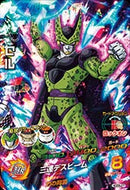 DRAGON BALL HEROES HGD5-27