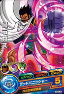 DRAGON BALL HEROES HGD5-30