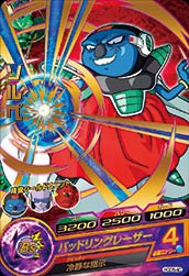 DRAGON BALL HEROES HGD5-40