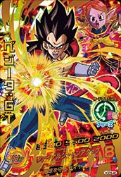 DRAGON BALL HEROES HGD5-46