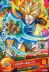 DRAGON BALL HEROES HGD5-47