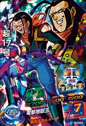 DRAGON BALL HEROES HGD5-55