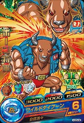 DRAGON BALL HEROES HGD5-56