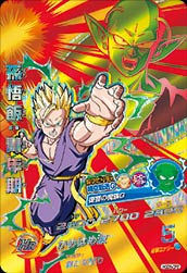 DRAGON BALL HEROES HGD5-CP2