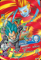 DRAGON BALL HEROES HGD5-CP3