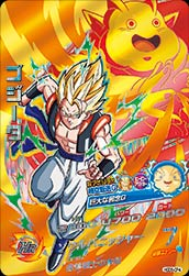 DRAGON BALL HEROES HGD5-CP4