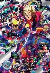 DRAGON BALL HEROES HGD5-SEC