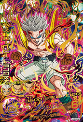 DRAGON BALL HEROES HGD6-56