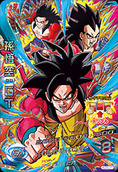 DRAGON BALL HEROES HGD6-CP1