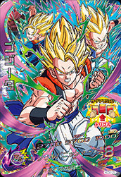 DRAGON BALL HEROES HGD6-CP2