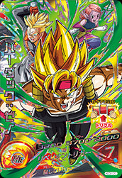 DRAGON BALL HEROES HGD6-CP3