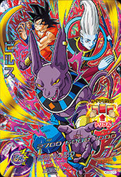 DRAGON BALL HEROES HGD6-CP8