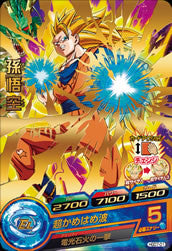 DRAGON BALL HEROES HGD7-01