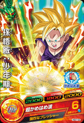 DRAGON BALL HEROES HGD7-02