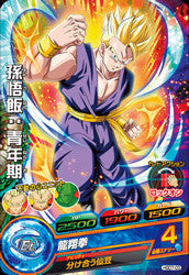 DRAGON BALL HEROES HGD7-03