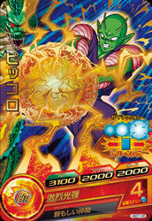 DRAGON BALL HEROES HGD7-05