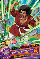 DRAGON BALL HEROES HGD7-06