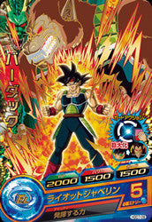 DRAGON BALL HEROES HGD7-09