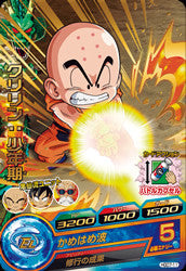 DRAGON BALL HEROES HGD7-11