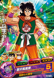 DRAGON BALL HEROES HGD7-12