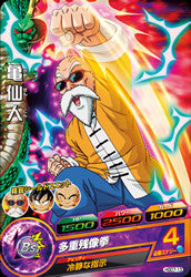 DRAGON BALL HEROES HGD7-13