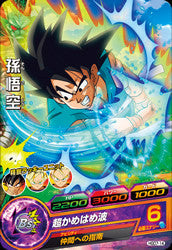 DRAGON BALL HEROES HGD7-14