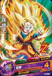 DRAGON BALL HEROES HGD7-15
