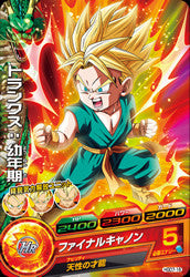 DRAGON BALL HEROES HGD7-16