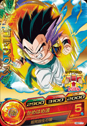 DRAGON BALL HEROES HGD7-17