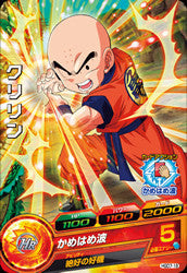 DRAGON BALL HEROES HGD7-18