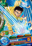 DRAGON BALL HEROES HGD7-19