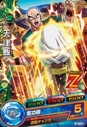 DRAGON BALL HEROES HGD7-20