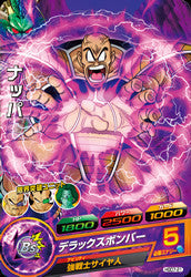 DRAGON BALL HEROES HGD7-21