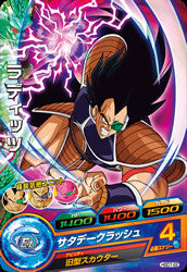 DRAGON BALL HEROES HGD7-22