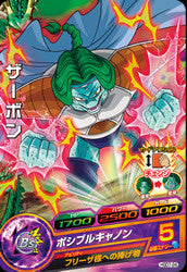 DRAGON BALL HEROES HGD7-24