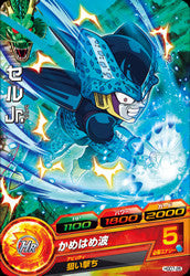 DRAGON BALL HEROES HGD7-26