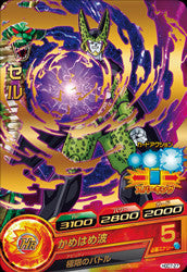 DRAGON BALL HEROES HGD7-27