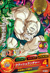 DRAGON BALL HEROES HGD7-29