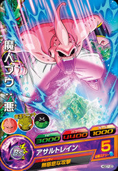 DRAGON BALL HEROES HGD7-33