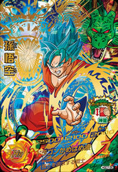 DRAGON BALL HEROES HGD7-35